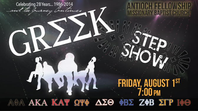 Greek Step Show